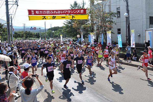 啄木の里ふれあいマラソン大会